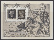 GB QEII 1990 Stamp World Exhibition Royal Mail Miniature Sheet SG MS1501 Mint