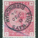 GB QV 1883 5/- 5s Rose