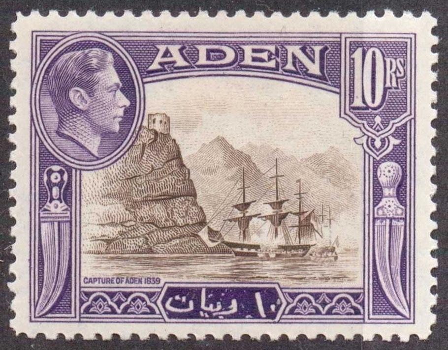 Aden KGVI SG27