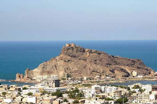 Sira Fortress, Aden