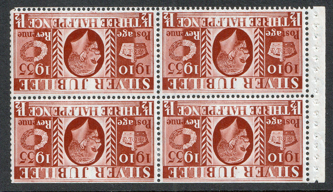 Great Britain KGV 1935 1 1/d Brown Booklet Pane Inverted Wmk SG455aw Mint MNH